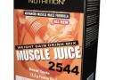 Suplemen Muscle Juice 2544