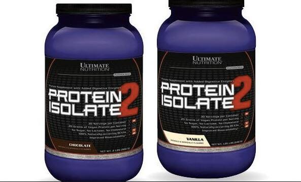 Susu Vegetarian Protein Isolate
